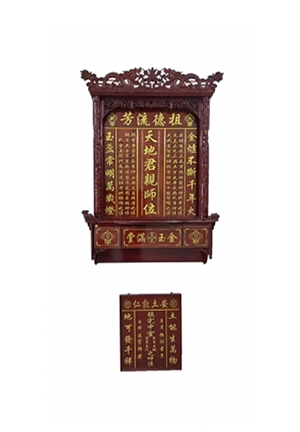 清鎮大號半圓柱-燙金浮雕