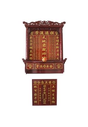 清鎮大號半圓柱-陰雕